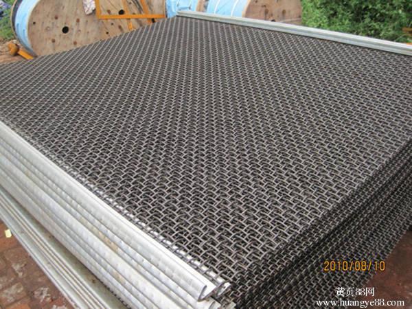锰钢必威体育备用网址客户端